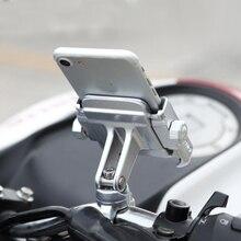 Motowolfユニバーサルモーターバイク自転車オートバイ携帯電話ホルダー電話 360 度回転支持ブラケットは、iphone