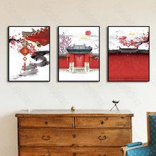 Estilo sem moldura vermelho cidade proibida palácios parede cenário nevado concepção artística entrada estética pintura decorativa