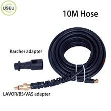 USEU Anti-kink 3000PSI Pressure Washer Hose10M Sewer Car washer Extention Hose Fit Karcher Lavor VAS Brand  Replacement