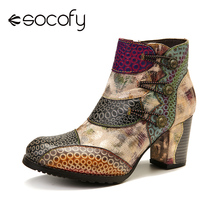 SOCOFY Embossed Boots Genuine Leather Retro Buckle Zipper High Heel Ankle Boots