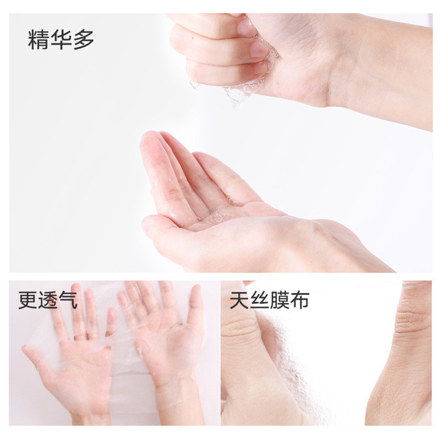 Niacinamide Mask Patch Pack Moisturizing Shrink Pores Gentle skin care Skin Friendly Cosmetics korean beauty Wrapped Mask 3