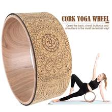 Access Mandala Yoga Wheel Natural Cork Massage Wheel Pilates Yoga Circle Roller For Stretching Indoor Wooden Yoga Wheel opportunity