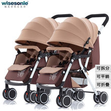 Smart Children's Happy Split Twin Baby Trolley Can Be Used To Lie Down In Two Children's Baby Cart