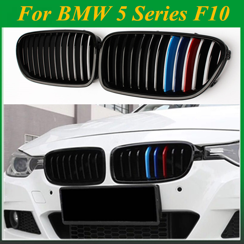 Série 5 f10 simple lamelle M5 3 couleurs de course grill remplacement pour BMW 2010-2016 F11 520i 523i 525i 530i 535i 550i pare choc tuning