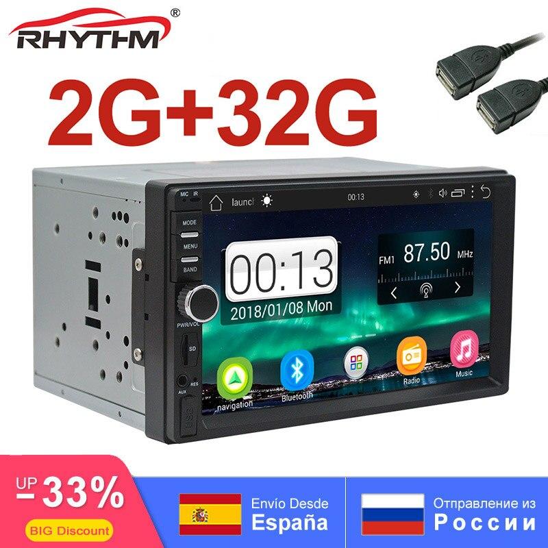 Radio multimedia con GPS para coche, Radio con navegador, Android, 2Din, 2 GB + 32 GB, estéreo, bluetooth 1080P, pantalla de 7