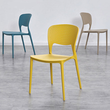 Nordic Fashion Design Plastic Backrest Plastic Chair Dining Chair Restaurant Living Room Furniture Conference Office Study Chair