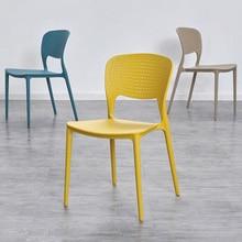 Nordic Fashion Design Plastic…