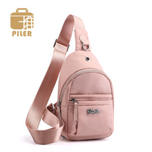 Women Chest Bags Waist Pack Nylon Travel Crossbody for Single Shoulder Bag Small Femle Oxford Phone Pink