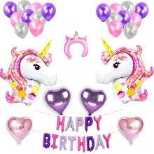 unicorn birthday party balloon pink purple ballons Baby Shower Unicornio Globo Baby Kids First Birthday Balloon Supplies стоимость