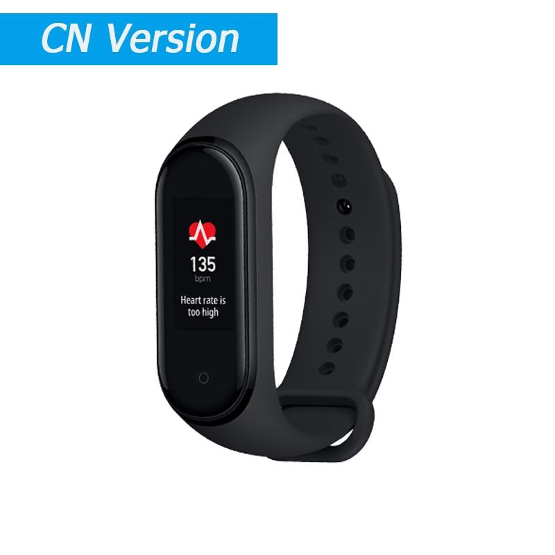 CN Version