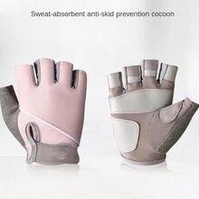 Wrist-Guard Horizontal-Bar Fitness-Gloves Female Dumbbell Training-Equipment Antiskid
