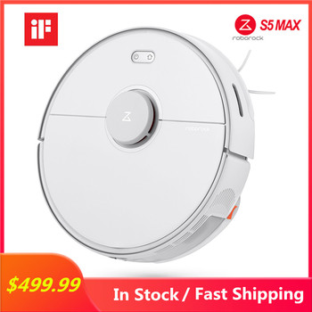 Roborock S5 Max Laser Navigation Robot Vacuum Cleaner WIFI APP Control Automatic Sweep Sterilize AI Recharge Upgrade Of S50 S55