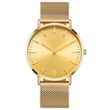 Ultra-thin Minimalist Men Watch Gold 2020 Top Luxury Brand