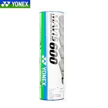 % 100% otantik Yonex Mavis M300 600 Badminton naylon topu eğitim raketle