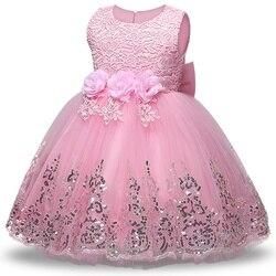 2020 летнее розовое платье для девочек платье для дня рождения с бантом для маленьких девочек 1 год праздничное платье-пачка принцессы с цвето...