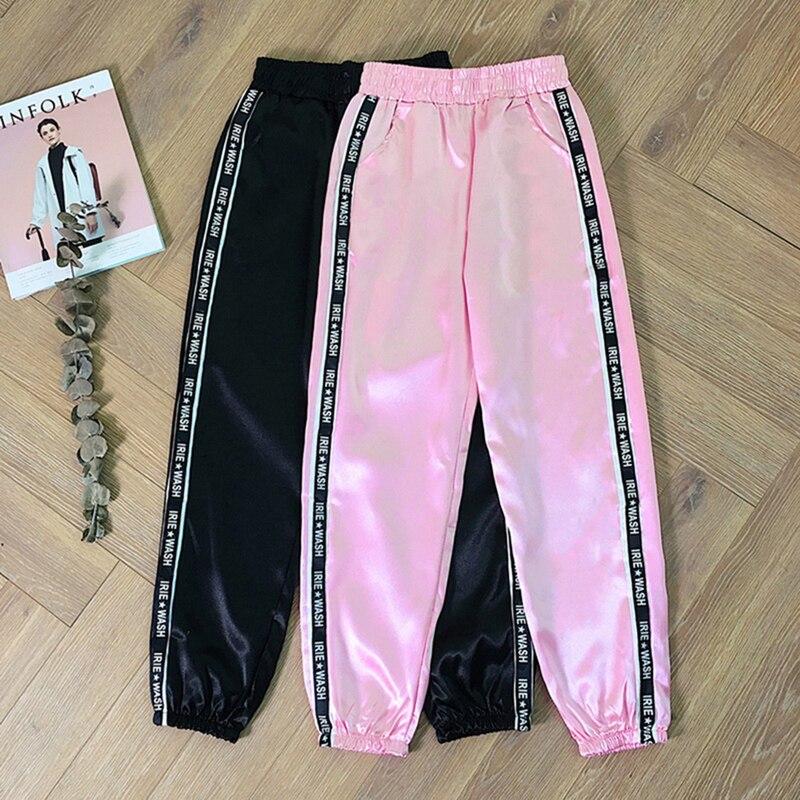 Summer Autumn Women Elastic Waist Harem Pants Women Glossy Sports Ribbon Trousers 2019 Harajuku Joggers Women's Solid Gym Pants