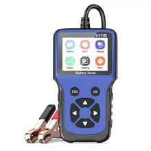 12V 자동차 자동 진단 도구 자동차 충전 Cricut 부하 테스트 V311B 자동차 배터리 충전기 테스터 분석기 도구