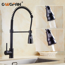Kitchen Faucets Spring Pull Down Tap Dual Spouts 360 Swivel Handheld Shower Mixer Crane Hot Cold Taps