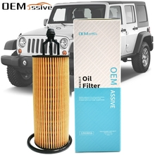 AUTOMOBILES-OIL-FILTER Cherokee Engine-Guard for Jeep KL