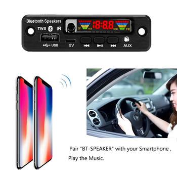 Zestaw głośnomówiący samochodowy Bluetooth 5 0 Modulator zestaw odtwarzacza Mp3 bezprzewodowy odbiornik Fm płyta dekodera Mp3 Usb 3 5Mm Music Audio Adpater 5V tanie i dobre opinie CN (pochodzenie) NONE all 5v Cars MP3 WMA WAV DIY Bluetooth Car Mp3 player Module Bluetooth MP3 Decoder Board Module AUX MP3 Decoder Board Module