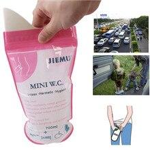 1 шт Аварийная сумка для мочи, мобильный туалет, мини туалет, сумка для мочи, 700 мл, для путешествий в машине, мужской, женский, детский, взрослый, уличный Туалет