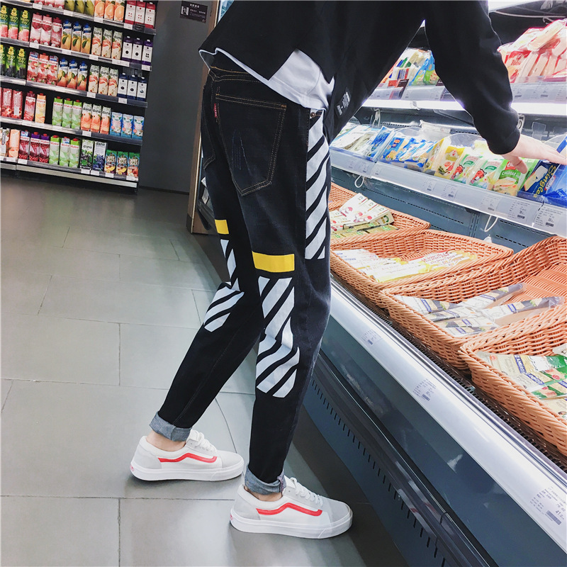 Teenager Trend Comfortable Loose-Fit Skinny Jeans Zebra Printed Baggy Pants Casual Trend Cool Students' Pants