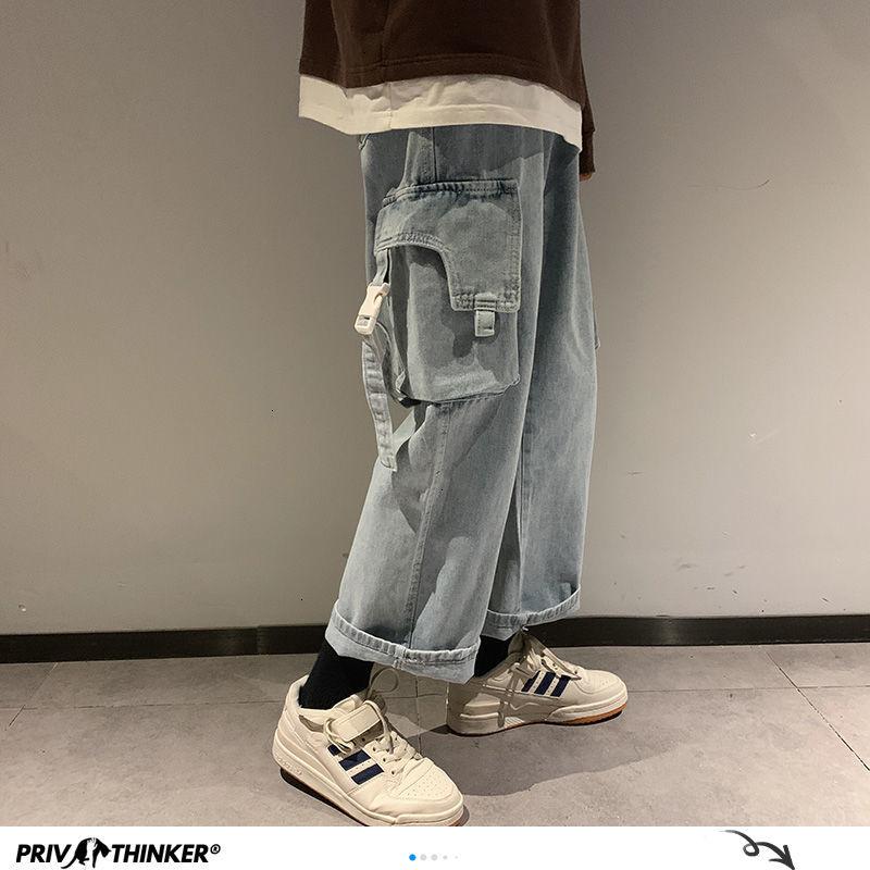 Privathinker Men's Straight Autumn Wide Legs Casual Jeans Man 2020 Korean Hip Hop Large Trousers Safari Style Loose Denim Pants