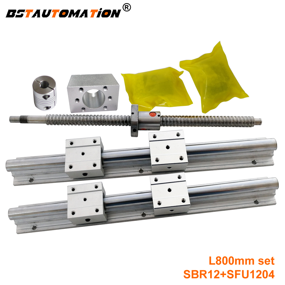 RM1204 ballscrew + sbr12 linear shaft support 800mm +SFU1204 nut housing+ end support bearing BK10 BF10+coupling cnc parts