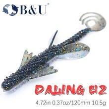 B & u приманки для рыбалки мягкие воблеры 120 мм 105g крючковый