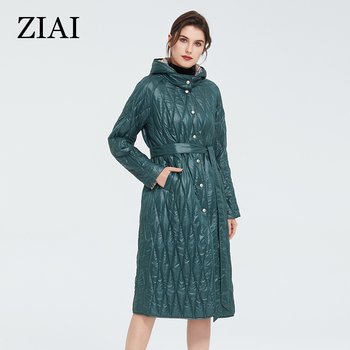 Купон Одежда в ziai Official Store со скидкой от alideals