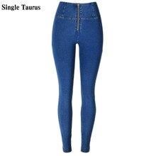 גבוהה מותן לדחוף למעלה ג ינס אישה Streetwear סקיני ג ינס מכנסיים Mujer כחול במצוקה ז אן כותנה ספנדקס אימונית Spodnie Damskie