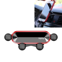TOTU سيارة الهواء تنفيس حامل هاتف آيفون X XS ماكس 11 برو ماكس سامسونج شاومي هواوي الهاتف المحمول سيارة حامل حامل لسوني نوكيا