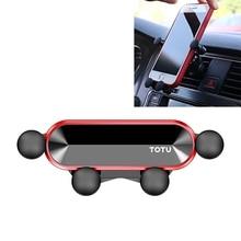 Totu suporte do telefone de ventilação de ar do carro para o iphone x xs max 11 pro max samsung xiaomi huawei telefone móvel suporte do carro para sony nokia