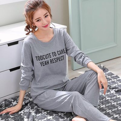 Spring And Autumn Long Sleeve Pajamas Women's Qmilch Hot Selling Long Sleeve Gray Lettered Home Case M -Xxl