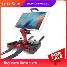 Support en Aluminium pour tablette et tablette cristalsky télécommande Clip pour DJI MAVIC PRO/AIR/étincelles accessoires moniteurs