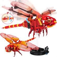 """330 шт имитация насекомых """"сделай сам"""" с красной стрекозой"""