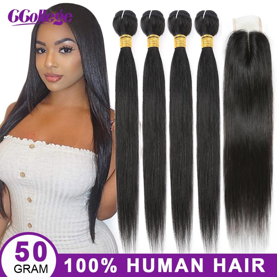 50 Gram Straight Bundles With Closure Brazilian Hair Weave Bundles With Closure Non-Remy Human Hair Lace Closure With Bundles