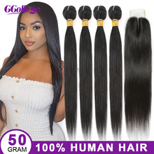 50 gram Straight Bundles With Closure Brazilian Hair Weave Non-Remy Human Lace
