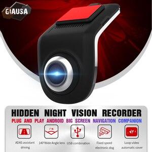 ADAS Dash Cam Car DVR Camera Auto Full HD 1080P Video Recorder USB Tachograph Hidden Car Camera Recorder Night vision camera