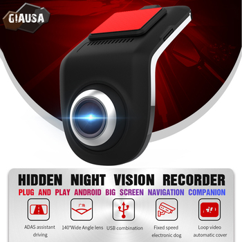 ADAS Dash Cam Car DVR Camera Auto Full HD 1080P Video Recorder USB Tachograph Hidden Car Camera Recorder Night vision camera kommander car dvrs gps camera 2 in 1 ldws ambarella a7la50 speed cam full hd 1296p video recorder 3 night vision dash cam
