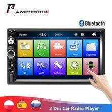 """AMPrime Autoradio 2 الدين راديو السيارة 7 """"شاشة تعمل باللمس MP5 بلوتوث USB سيارة الرقمية 2Din مشغل وسائط متعددة دعم كاميرا الرؤية الخلفية"""