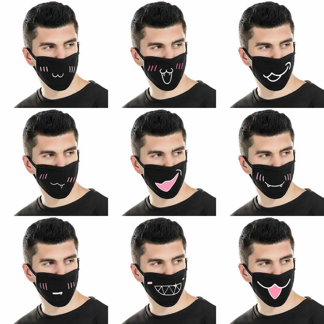 Cartoon Facial Expression Fried Chicken Block Cool Mask Riding Dust-proof Run-away Cute Neutral/for Both Men And Women Ear