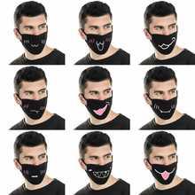 Dessin animé Expression faciale bloc de poulet frit masque Cool équitation étanche à la poussière fugue mignon neutre/pour les hommes et les femmes