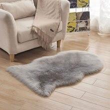 Buschl tapete artificial para cadeira, capa macia de pele de carneiro artificial para cadeira, tapete para sala de estar