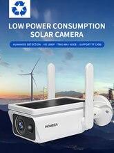 Inqmega Камеры Скрытого видеонаблюдения wifi 1080p широкий угол