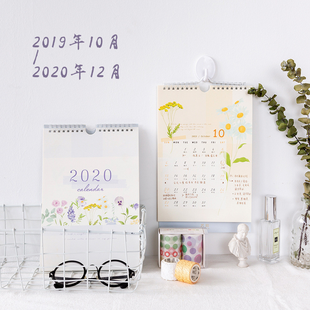 2020 Year Flowers And Plants Wall Calendar Hand-painted Illustration Calendar Agenda Organizer 2019.10-2020.12