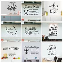 Лидер продаж кухонная цитата виниловые самоклеящиеся обои для