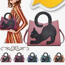 Женская сумка через плечо с рисунком кошки, женская сумка с рисунком кошачий хвост, сумка-мессенджер на плечо из искусственной кожи, портфел...