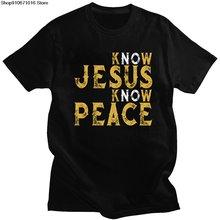 Модная мужская футболка с надписью «знай Иисус знает мир» Повседневная