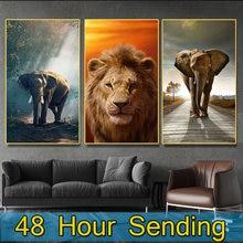 Холст анимале слон картина плакат со львом горизонтальная гостиная
